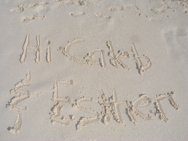sand for messages